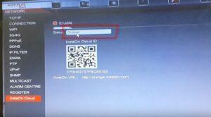 Configure CP Plus DVR remotely